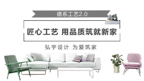 以匠心`致初心丨德系施工工艺2.0版详解!